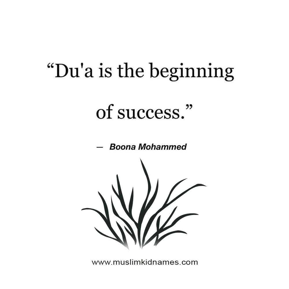 Key of success free islamic quote