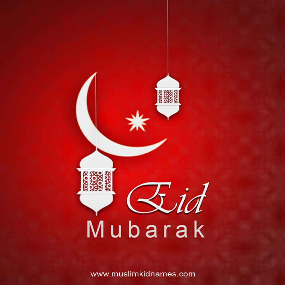 Happy Eid Mubarak free islamic image