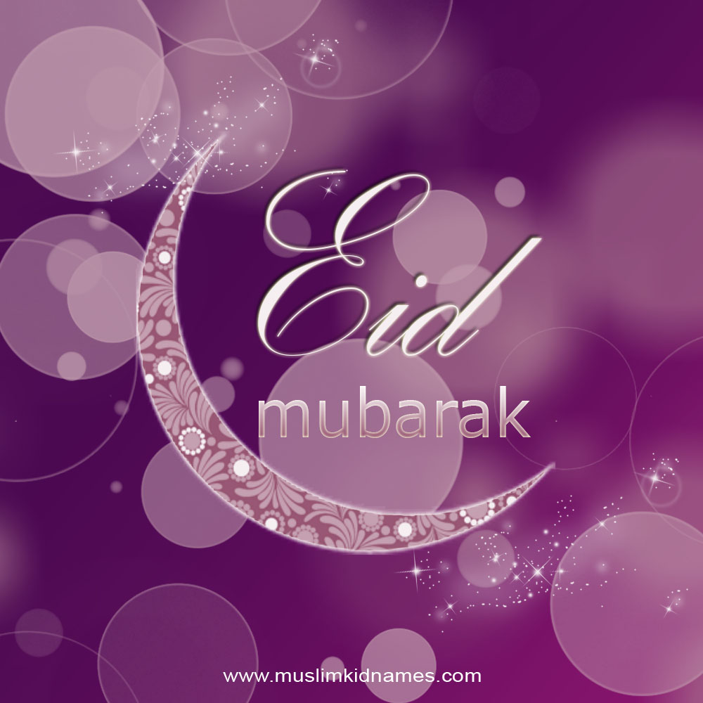 Eid Mubarak for all free islamic image