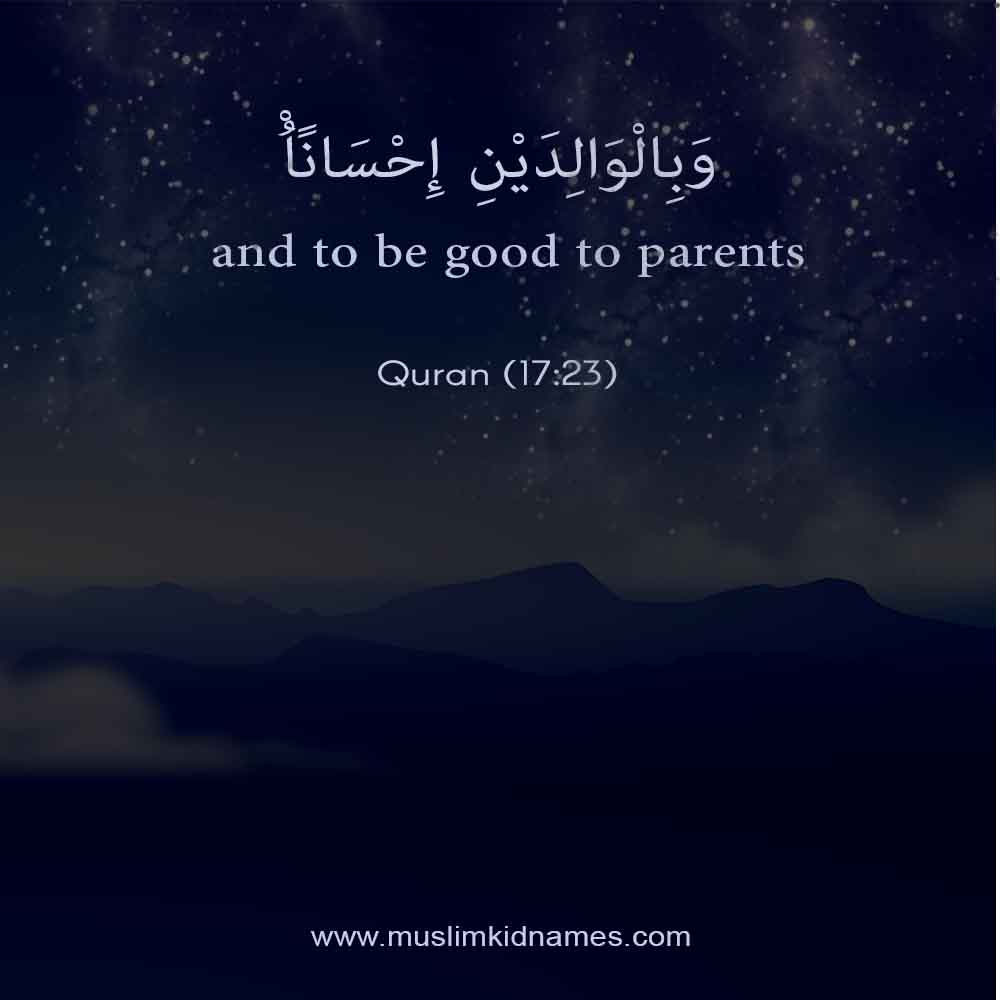 Do good to parents free islamic quote