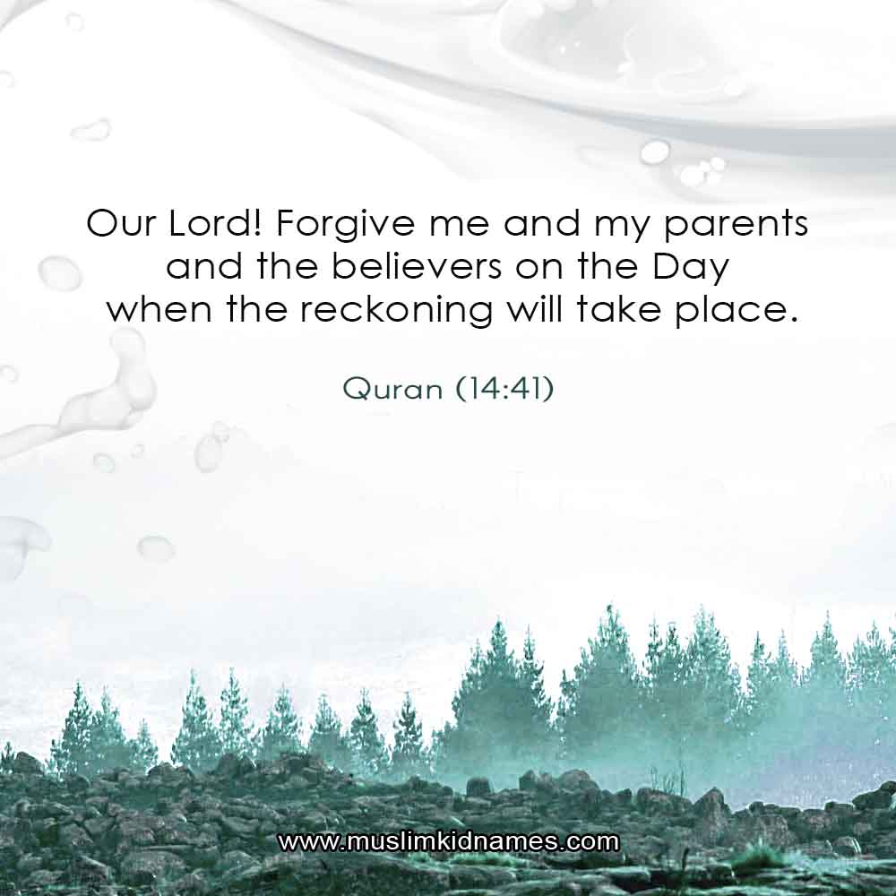 Forgive me and my parents  free islamic quote