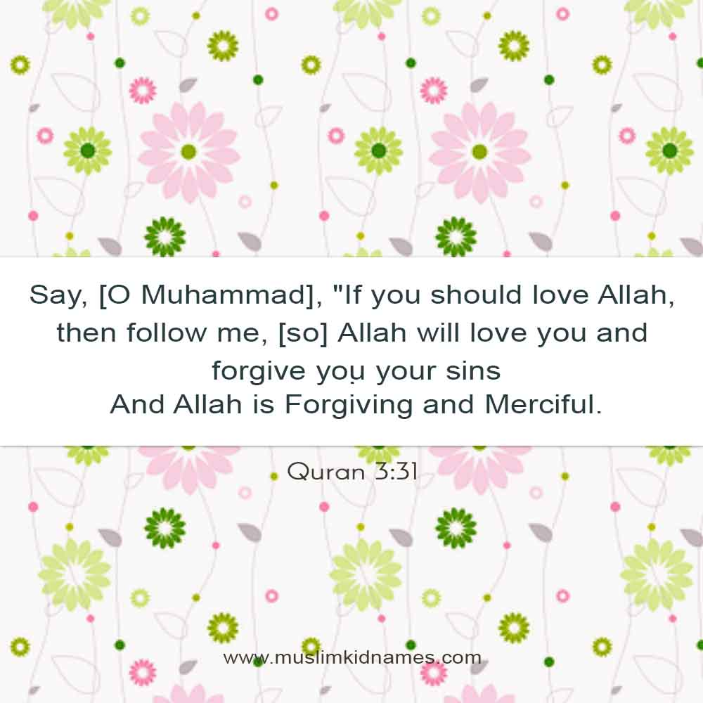 Forgiving and Merciful free islamic quote