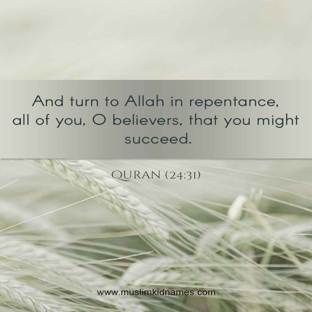 Turn to Allah free islamic quote
