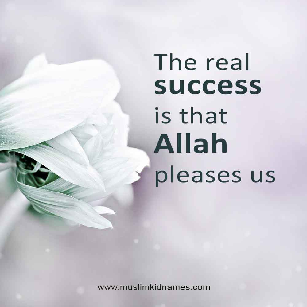The real success free islamic quote